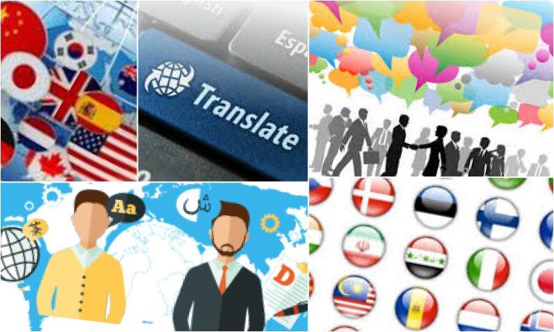 Sözlü Tercüme Nedir?