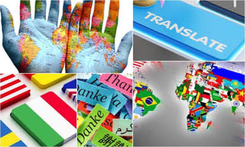 Neden Tercüme Büroları Tercih Edilmeli?